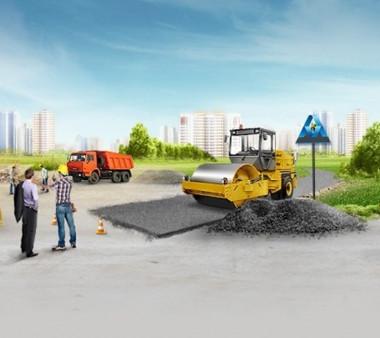 Тендеры на строительство дорог