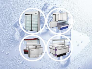 Тендер на поставку холодильного оборудования