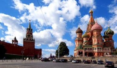 Тендеры Московской области